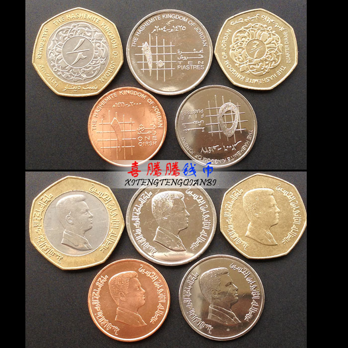 New Jordan 5 pcs coins include exquisite Double color coin 100% Real genuine collection(China (Mainland))