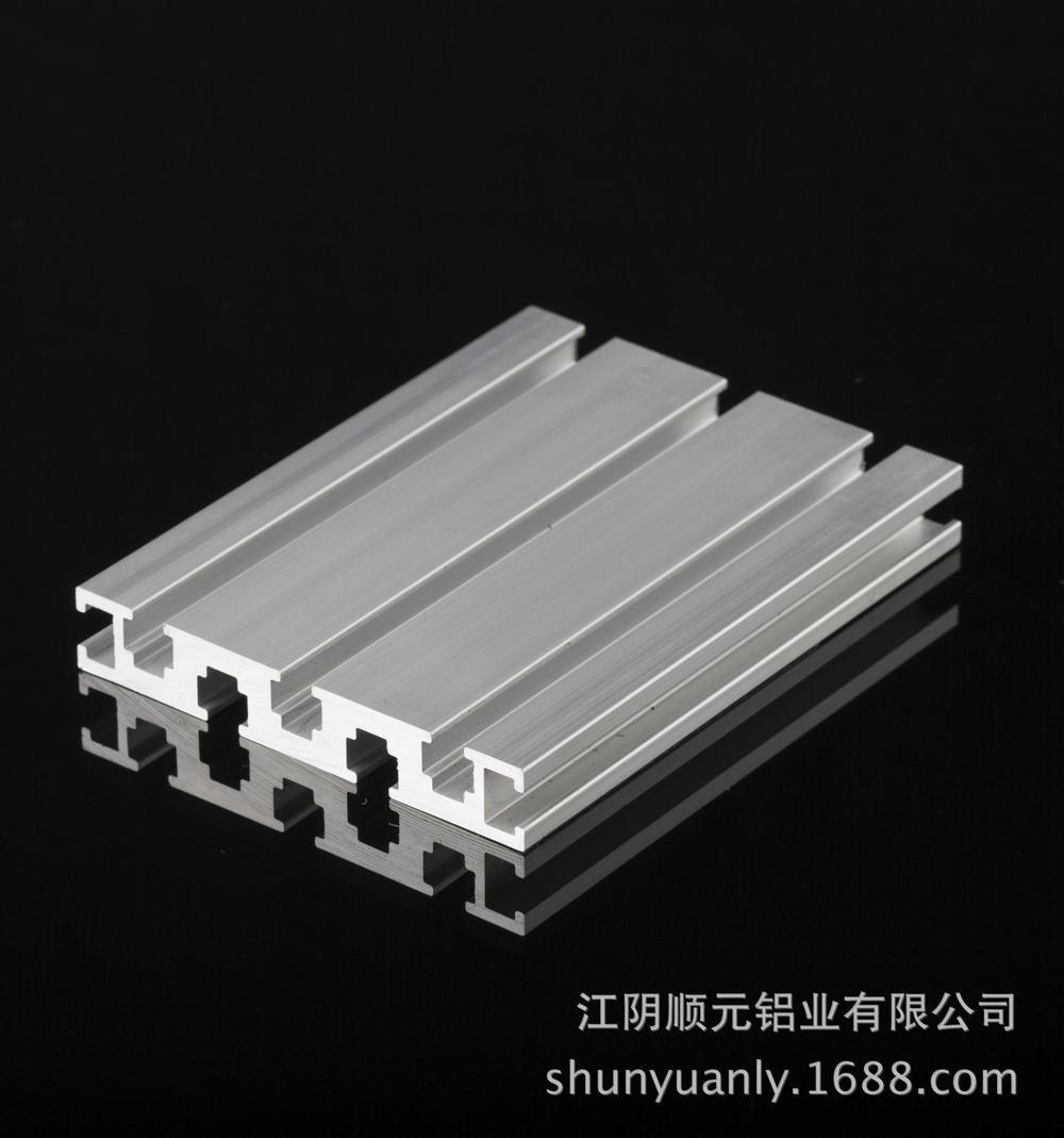1590 engraving machine panel aluminum profiles industrial aluminum aluminum 15 * 90(China (Mainland))