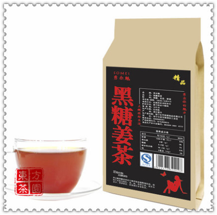 Chinese Instant Ginger Tea For Body Health China Ginger Tea With Brown Sugar Green Quick Weight