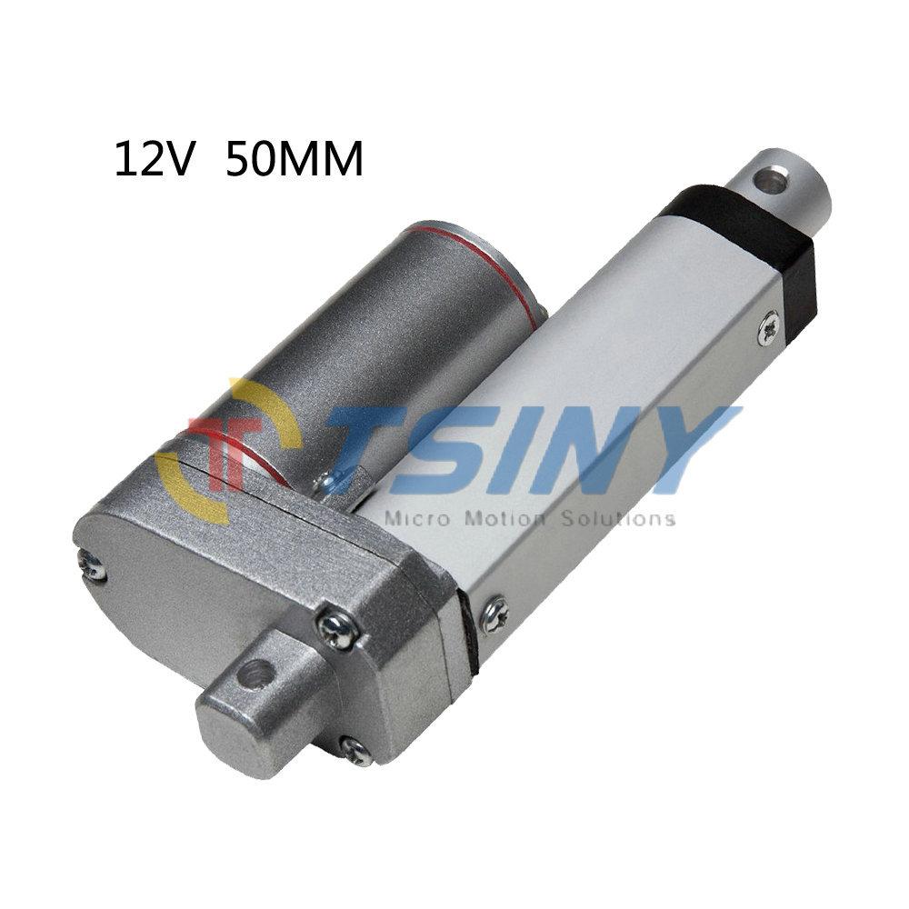 Stroke 50mm 2 inches dc 12v 100n 10kg linear actuator for 12 volt 50 watt dc motor