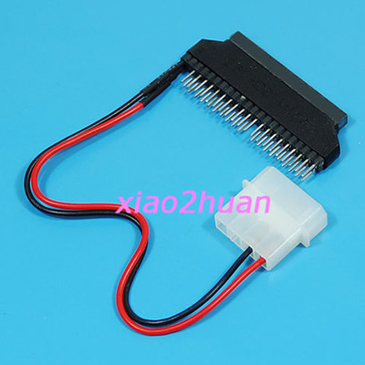 1 PC IDE 2.5 to 3.5 inch Laptop Hard Drive Converter Adapter(China (Mainland))
