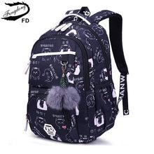 FengDong забавные школьные сумки для девочек-подростков в Корейском стиле, школьный рюкзак для девочек, украшенный меховым шариком, детская сум...(China)