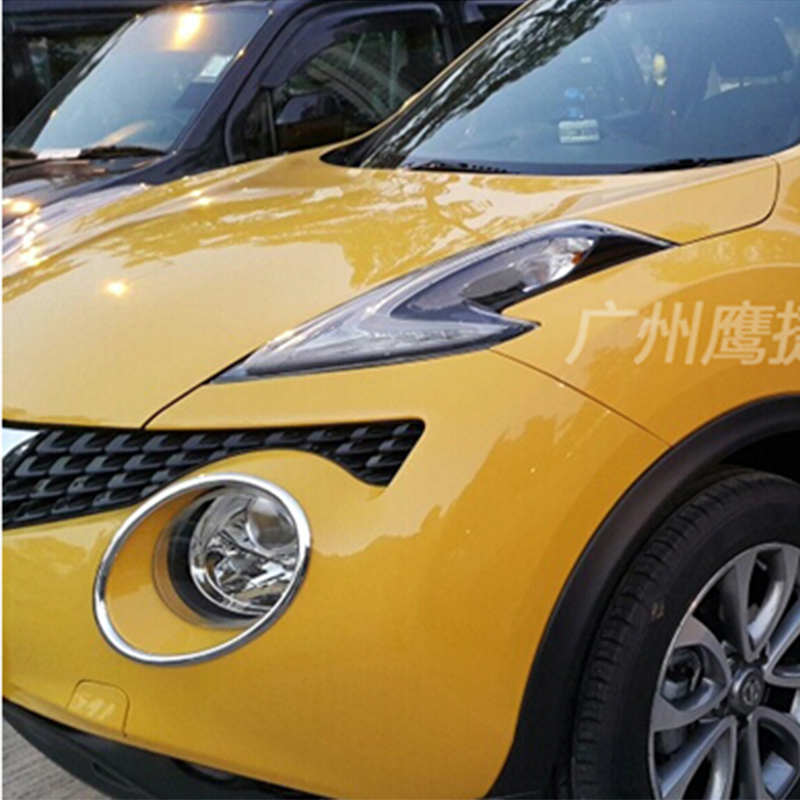 Chrome Accessories For Nissan Juke 2011 2014 Front Lamp Ring Trim Headlight Decoration Car