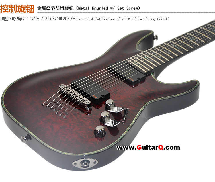 Schecter hellraiser c-7 electric guitar heavy duty 7 string electric guitar MOP inlay with 3ply binding colored set-in neck(China (Mainland))