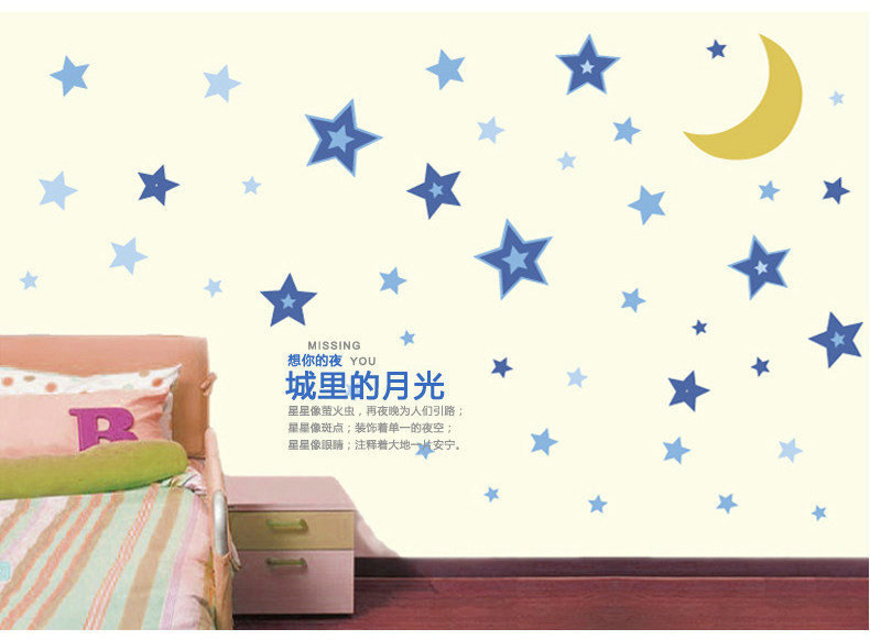 Blue Star Wall Decor : Wall sticker princess picture more detailed