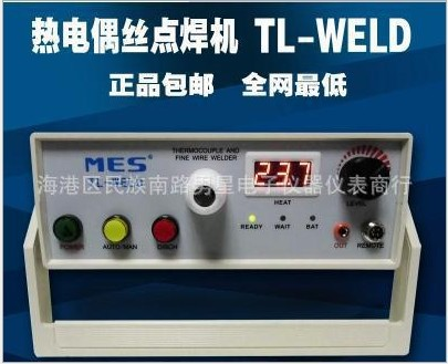 Thermocouple welding machine for welding TL-WELD welding high temperature wire thermocouple wire