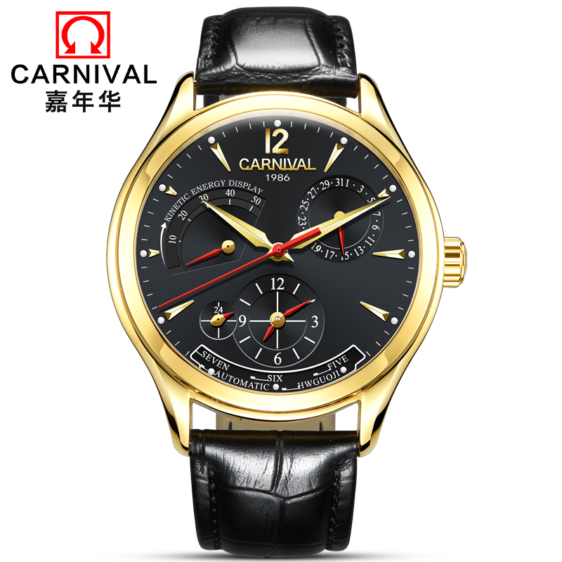 Unique Design Style Energy Display Automatic Watches Switzerland Carnival Famous Brand Watch 2016 New Luxury Men Wrist watch(China (Mainland))