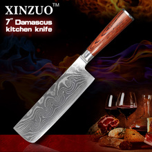 Buy HOT 7 inch chef knife 73 Layers VG10 chef Kitchen knife Cook Knives Damascus Steel kitchen Knife color wood handle free for $55.73 in AliExpress store