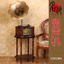 Classical gramophone vertical graphophone old fashioned recording machine