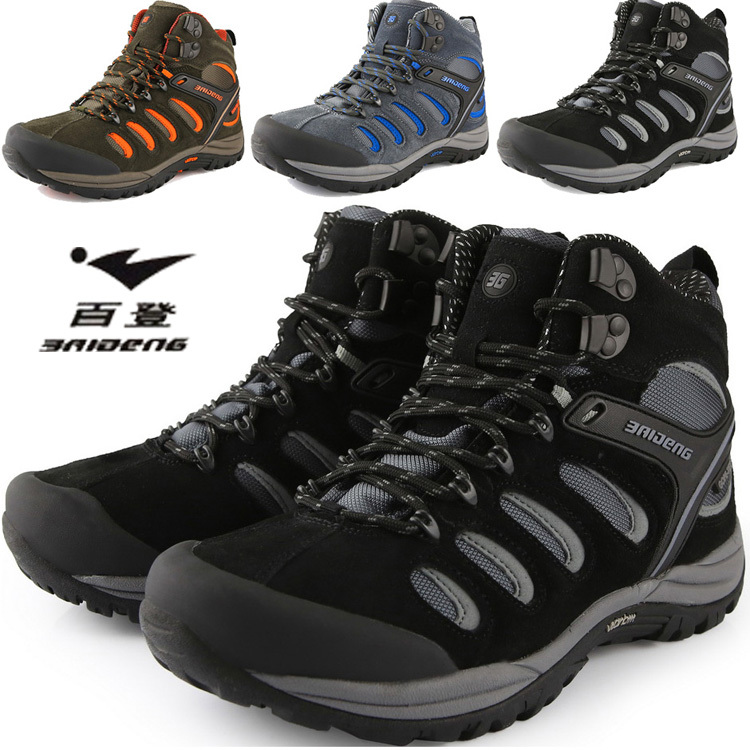 Trees Brand Shoes Brand Fashion Men Hiking Shoes