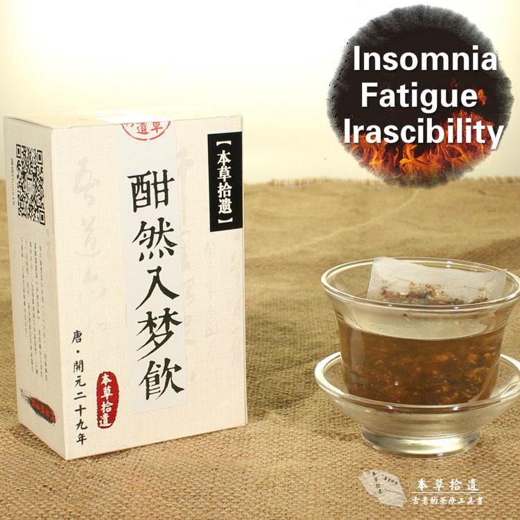 Гаджет  Sleep Insomnia Herbal Tea Soothing Presure Reduce Anger Tea Bag Meditation Health Care Tea 30 pieces None Еда