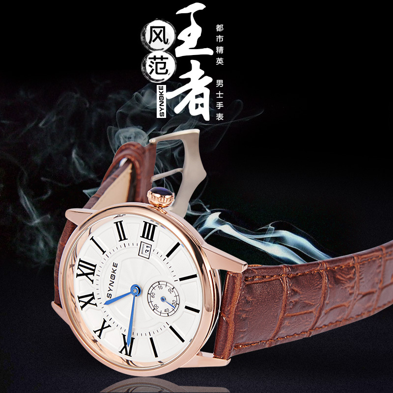 Fashion casual Watches Leather strap Men Watch Quartz Watch 4 colors 8603