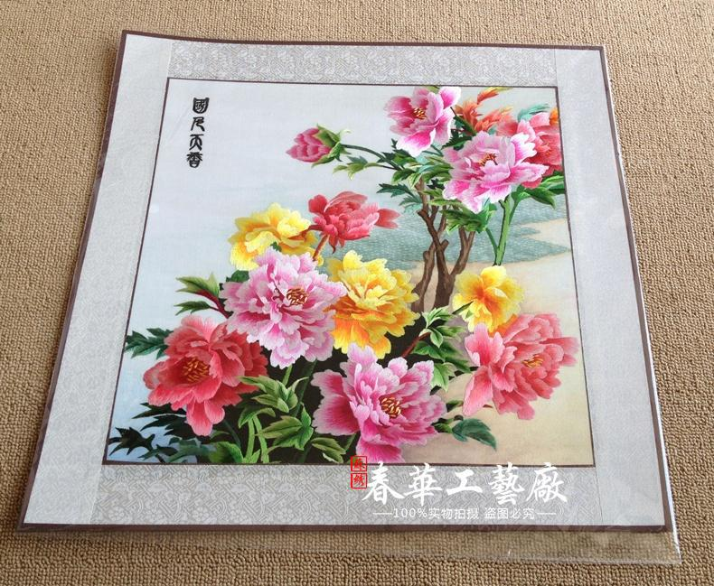 Decorative art handmade suzhou embroidery hand embroidered for Home decor gifts