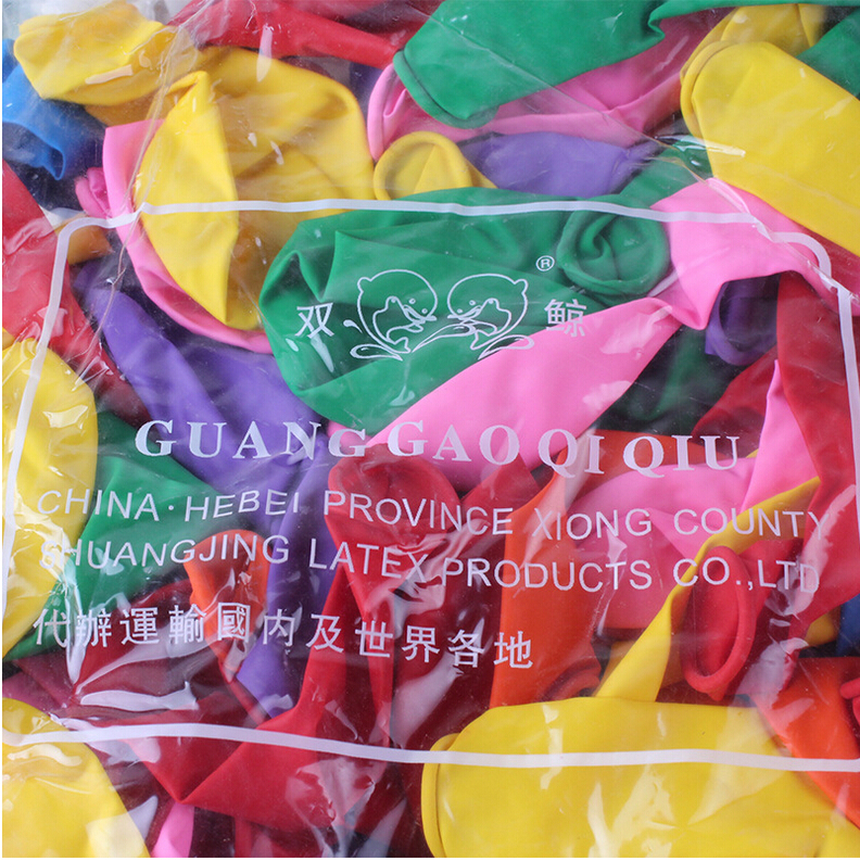 10 Inch Latex Air Balloons Happy Wedding Birthday Party Decoration Ballons Green Blue White Red Orange Balloon Wholesale(China (Mainland))