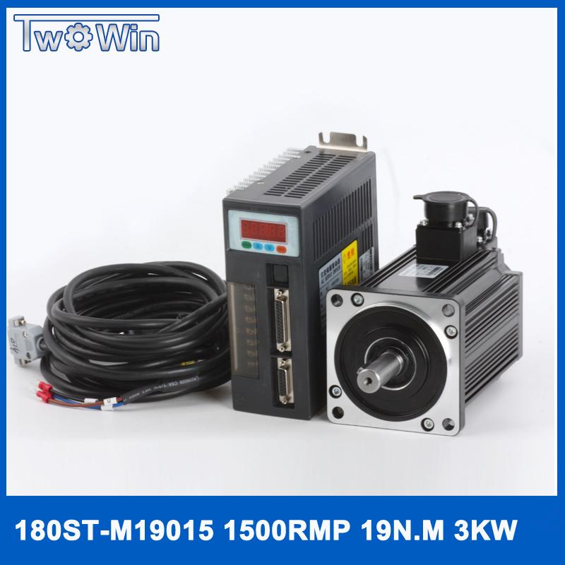 Buy 1 5kw ac servo motor kits 10n m 1500w 1500rpm 130st for High power servo motor