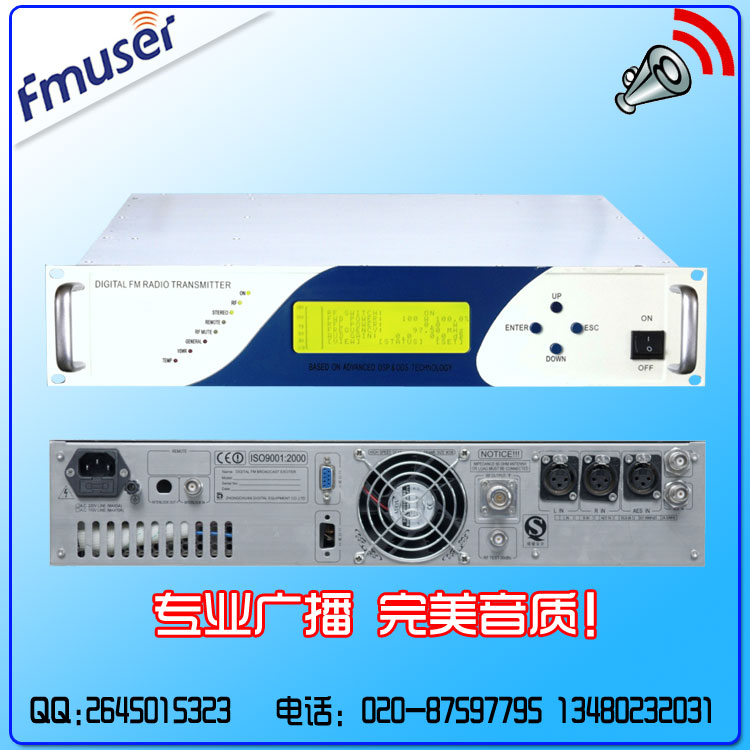 FU618F30W 30 watt professional FM transmitter exciter not included B01(China (Mainland))