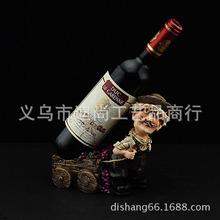 Сэм задней смолы винный шкаф винный шкаф вина вино