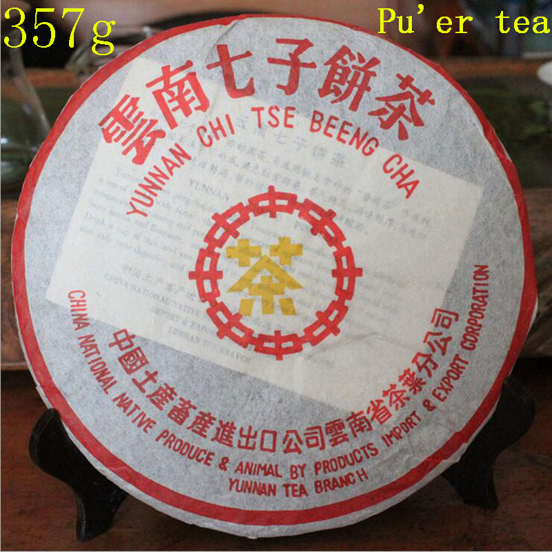 Sale Pu Er RIPE Tea, 357 G oldest old Puer Tea, Dull red, Sweet Honey, Puerh Tea, Old Tree Free Shipping(China (Mainland))