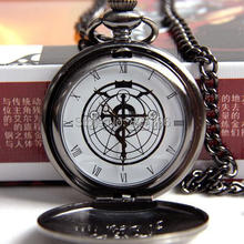 HOT Anime Fullmetal Alchemist Edward Pocket Watch with Necklace Ring Cosplay Costume Props