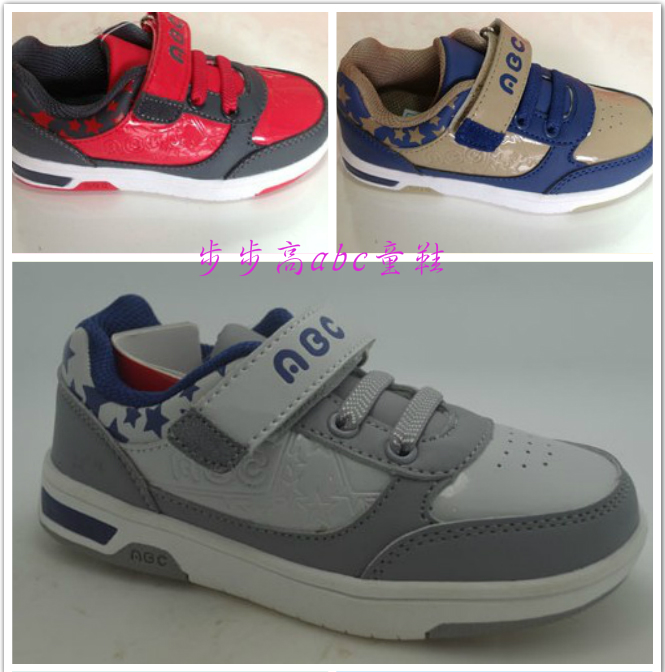 Abc children shoes sport 2013 autumn male small child sports skateboarding y33222287 - Small children's clothing world store