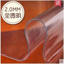 PVC soft glass table cloth waterproof dull polish transparent plastic tablecloth thickness 2mm(China (Mainland))