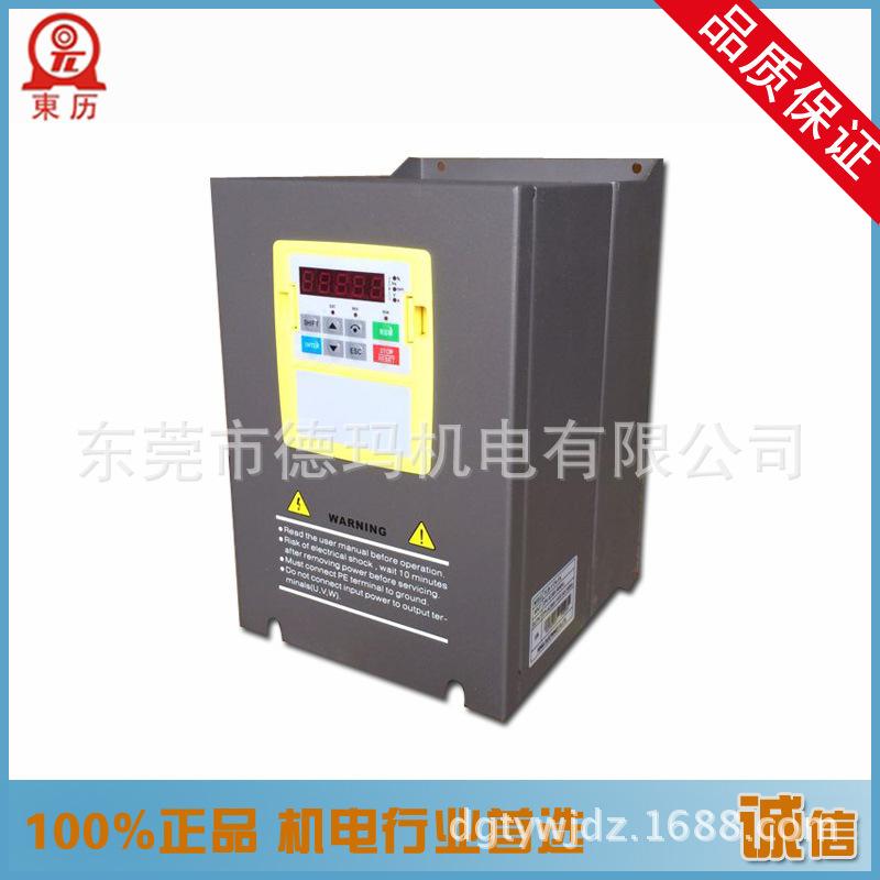 East calendar boiler energy-saving inverter civilian inverter water supply system drive large favorably(China (Mainland))