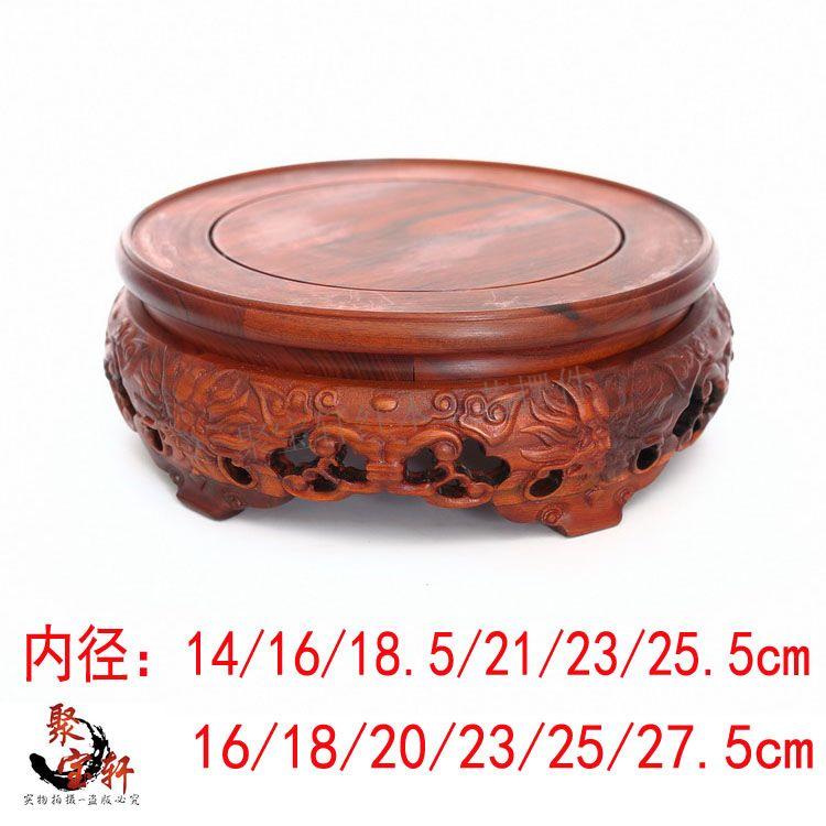 jade vase rotating mahogany base solid wood carving handicraft furnishing articles household act the role ofing is tasted<br><br>Aliexpress