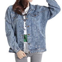 Hot Women 2015 Autumn Winter Casual Loose Turn Down Collar Ripped Denim Coats Vintage Washed Denim