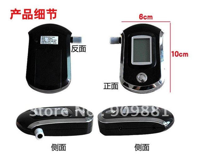 5pcs Brand New Prefessional Mini Police Digital LCD Breath Alcohol Tester Breathalyzer Freeshipping Dropshipping