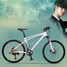26 inch aluminum alloy mountain bike 24 - 30 speed SHIMAN0 hydraulic disc brake male and female students mountain bike(China (Mainland))