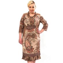 2015 новинка женщины одеваются летом три четверти рукава платья тонкий воланами подол свободного покроя платье Большой размер 7-2164(China (Mainland))
