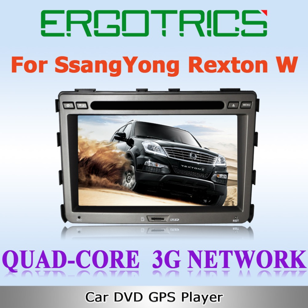 Quad Core 3G Network Car DVD GPS For SsangYong Rexton W with Radio Bluetooth IPOD GPS Analog TV Virtual CDC CANBU SWC free MAP(China (Mainland))