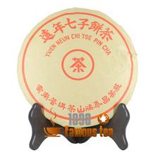 2001yr Superfine 400g Organic Yunnan Puer/Puerh/Pu'er Ripe Tea Cake Health Tea Weight Loss Free Shipping/1098 Wholesale China