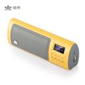 Hot sale in Japan Korea Royqueen X6III mini card portable speaker FM radio small MP3 sound
