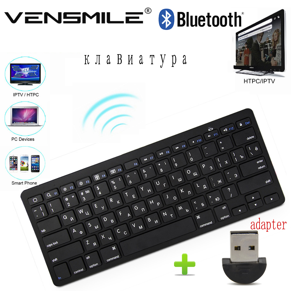 2016 Best English/Russian Keyboard Bluetooth Keyboard Ultra Slim Wireless Connection for Laptop Ipad Tablet Smart Phone(China (Mainland))