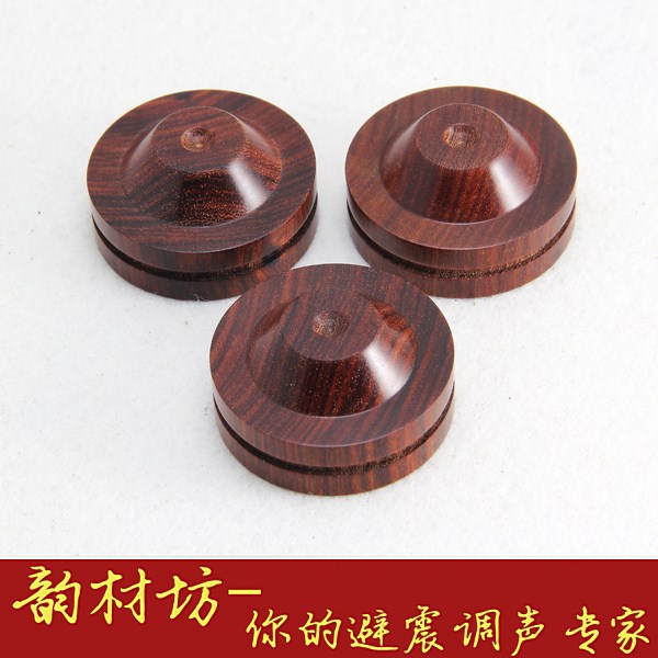 ground shelves box Hrd2 rosewood hifi speaker shock foot nails pad floor bookshelf Medium 33mm