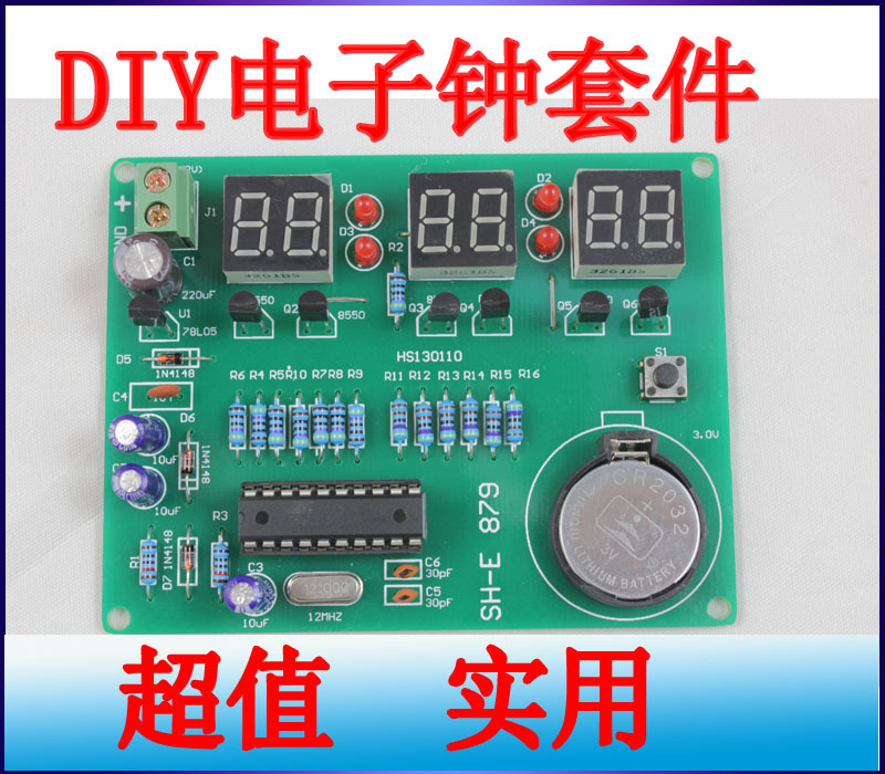 AT89C2051 six digital clock kit Clock kit electronic clock kit parts 879(China (Mainland))