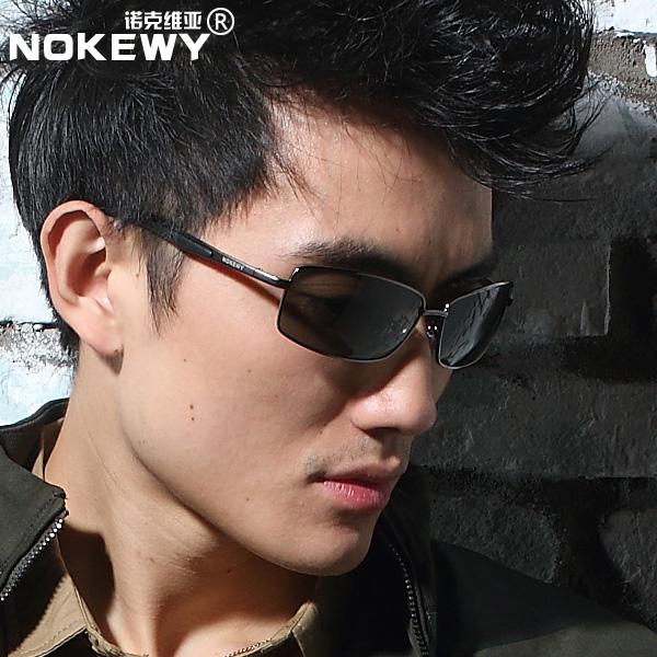 2015 Men Polarized Sunglasses Aviator Mirror Driving&Riding Glasses,Anti-UV Eye Protection Small Box Black Eyeglasses Googles(China (Mainland))