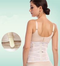 protect waist braces supports,shapers waist cincher posture corrector,lumbar protector posture corrector, cincher lose weight