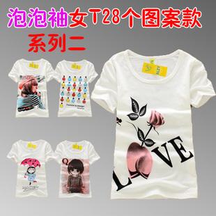2013 summer cotton short-sleeve 100% women's puff sleeve t-shirt humengang clothes p9(China (Mainland))