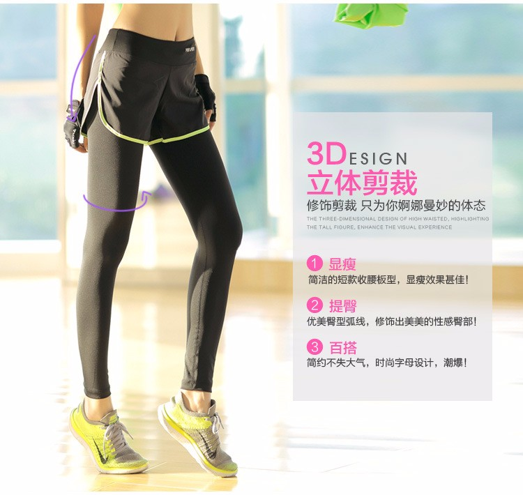 2016 han edition quick-drying breathable false two yoga movement female nine minutes of pants The gym running skirts pants
