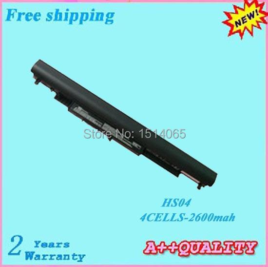 2600mah 250 G4 255 G4 256 G4 Laptop Battery For HP HS04 HSTNN-LB6U HSTNN-LB6V 807612-421 807956-001 HS03(China (Mainland))