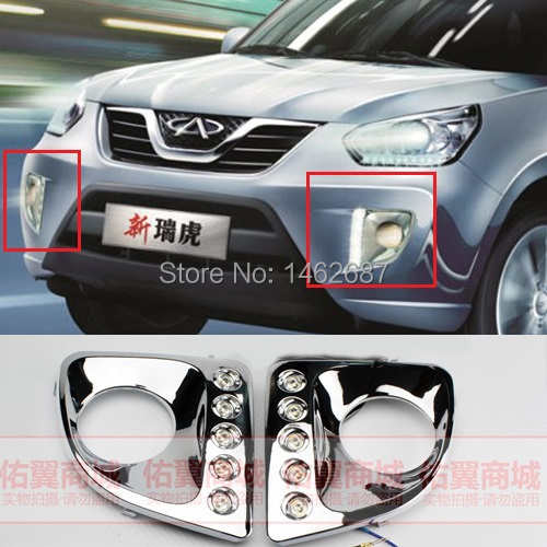 Free shiping ! 12V 6000k LED DRL Daytime running light for Chery Tiggo 2010-2012 Fog lamp frame Fog light Super White<br><br>Aliexpress