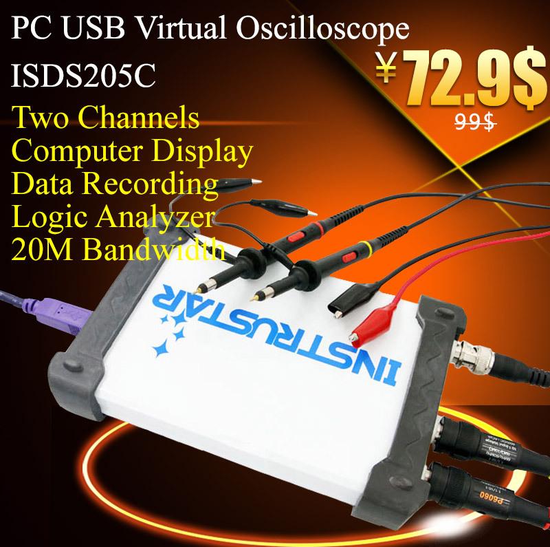 ISDS205C Virtual PC USB oscilloscope 48M sample rate 20M Bandwith with logic analyzer(China (Mainland))