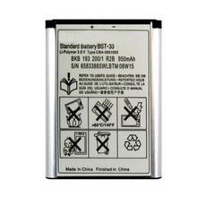 BST-33 Battery for Sony Ericsson K660i