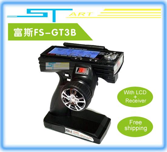 Flysky fs gt3b FS-GT3B 2.4Ghz 3ch 2.4 RC System Gun remote control transmitter and receiver For RC Car Boat aircraft
