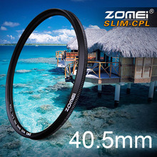 Zomei 40.5mm Ultra Slim CPL Filter Circular Polarizing Polarizer Filter for Olympus Sony Nikon Canon Pentax Hoya Lens 40.5 mm
