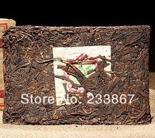 250g Made In 1988 Raw Puer Tea Pu er Tea Chinese Naturally Organic Matcha Puerh Tea
