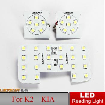 Car LED Reading Lights Reading Light for K2 Kia Roof Light Bright Auto Interior Full Set LED Dome lamp Interior Lighting