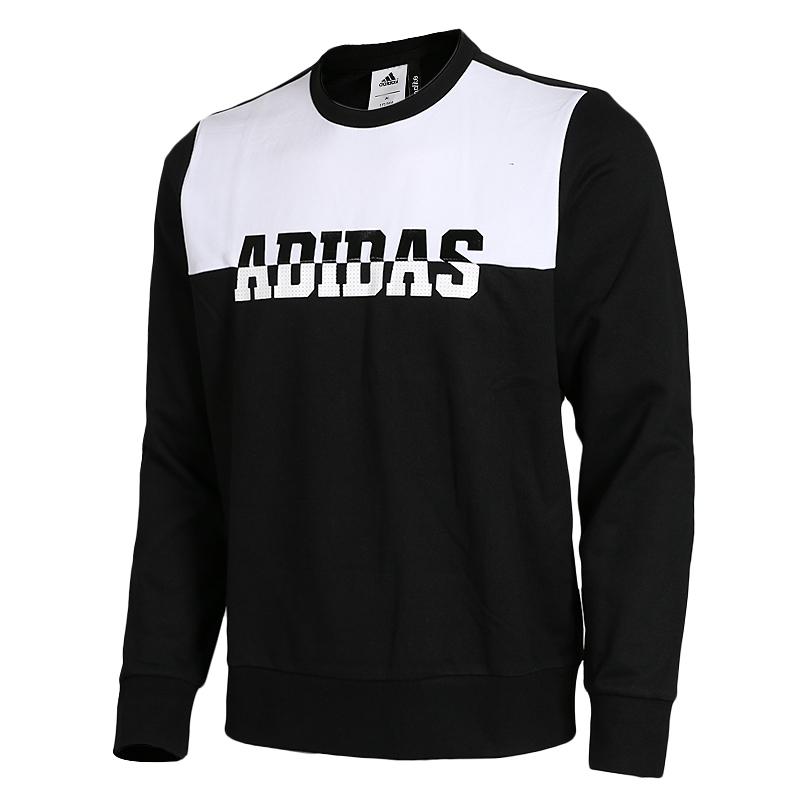 100% Original new 2016 ADIDAS  mens  pullover  AJ3592 Jerseys Sportswear free shipping<br><br>Aliexpress